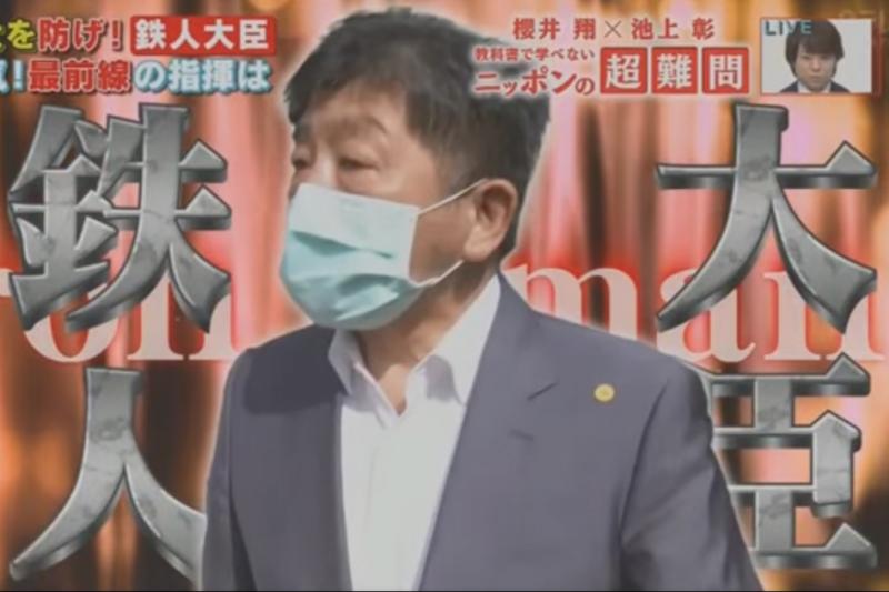 日媒封陳時中「鐵人大臣」。(圖/取自臉書)
