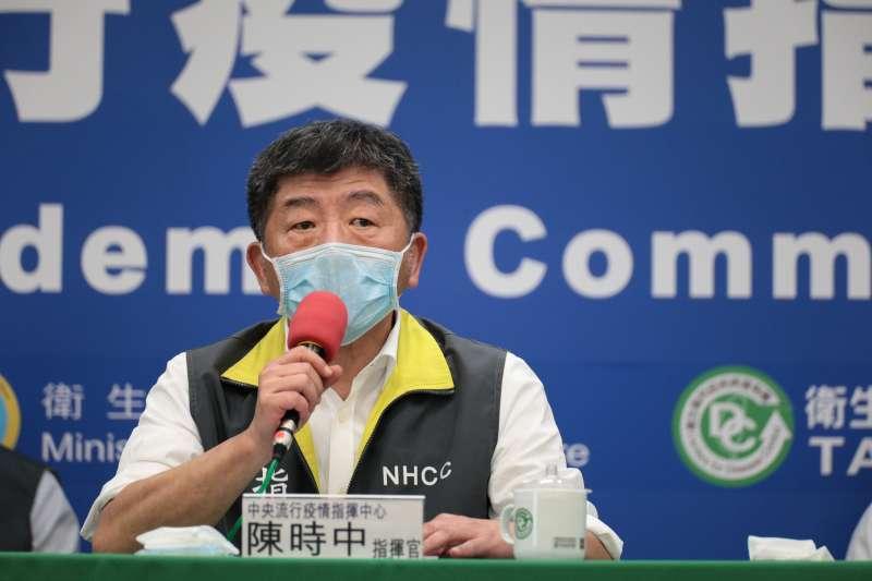 中央流行疫情指揮中心5日召開記者會,圖為指揮官陳時中。(指揮中心提供)