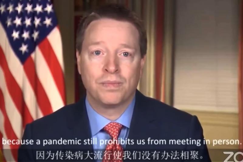 中國「五四運動」101周年之際,白宮副國家安全顧問博明在華盛頓以流利中文發表演講,告誡北京壓制自由會導致民意反撲。(截取自You Tube)