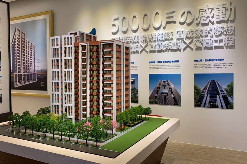海悅表示,房貸利息調降較租金下修明顯有感,為房市需求提供強有力支撐。(圖/海悅提供)