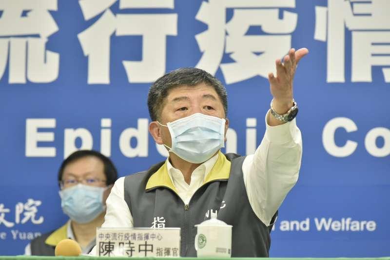 20200506-中央流行疫情指揮中心6日召開記者會。圖為指揮官陳時中。(指揮中心提供)