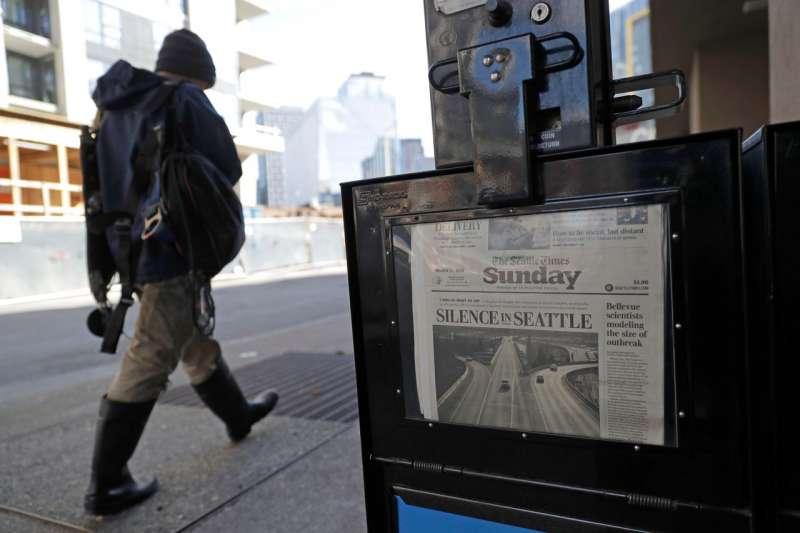 《西雅圖時報》是少數幾家有資格獲得政府經濟刺激計劃貸款的報紙之一。(AP)