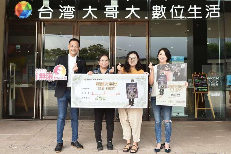 《超級大來賓》公益微電影正努力衝點閱,台灣大總經理林之晨(左一)為芒草心慈善協會加油打氣。(圖/台灣大哥大提供)