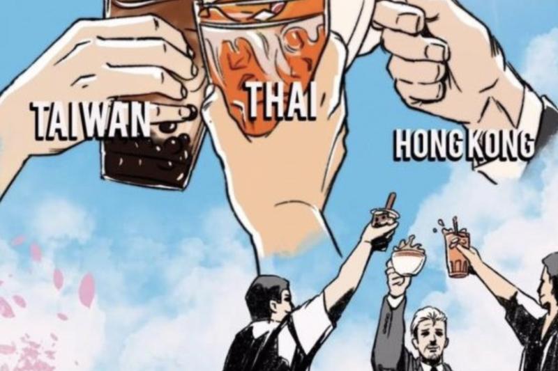 推特上的奶茶聯盟圖片。(翻攝推特)