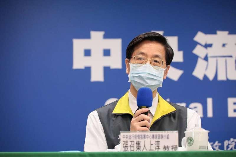 中央流行疫情指揮中心專家諮詢小組召集人張上淳(見圖)表示最快下周就能公布敦睦艦隊官兵抗體的檢測結果。(資料照,指揮中心提供)