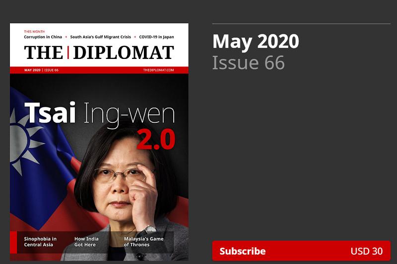 外交家雜誌五月號以蔡英文為封面。(取自The Diplomat官方網頁)