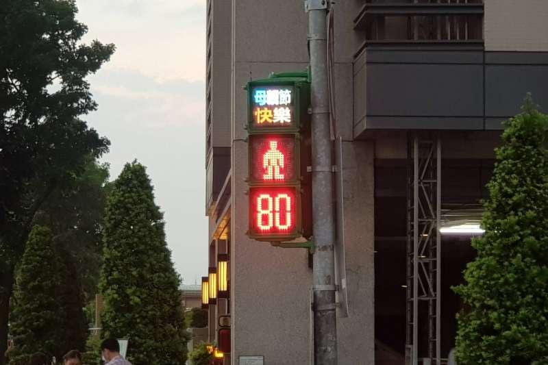 歡慶母親節,台中市多處重要路口推出「MOM I LOVE U」行人號誌燈,讓經過路人會心一笑。(圖/台中市政府提供)