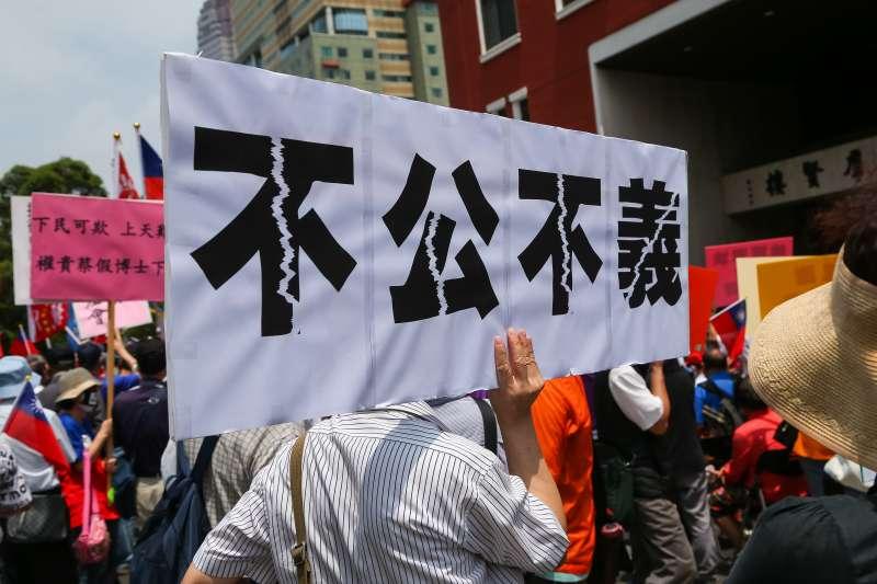 20200511-婦聯會11日舉行「搶救婦聯會,民主向前行」活動,參與民眾高舉「不公不義」標語。(顏麟宇攝)