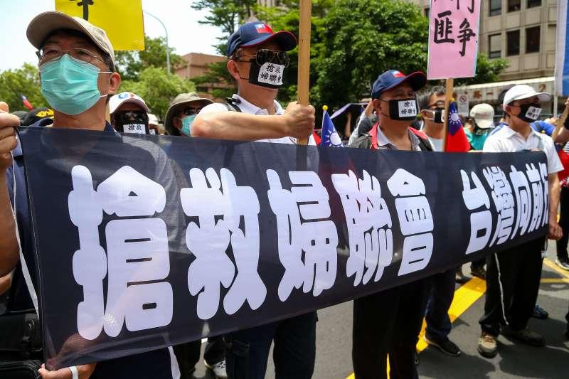20200511-婦聯會11日舉行「搶救婦聯會,民主向前行」活動。(顏麟宇攝)