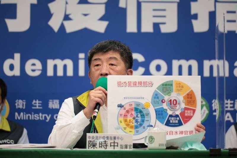 20200512-中央流行疫情指揮中心12日召開記者會。圖為指揮官陳時中。(指揮中心提供)