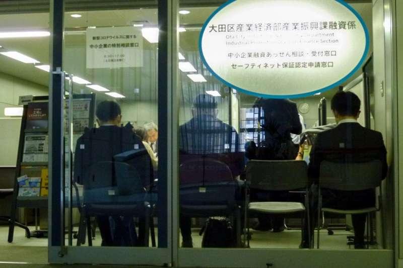 20200512大田區蒲田的特別融資諮詢窗口(圖片取自nippon.com)