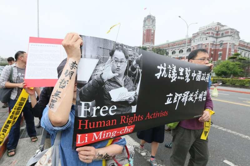 李明哲被捕事件,升高台灣人對中國的反感。(柯承惠攝)
