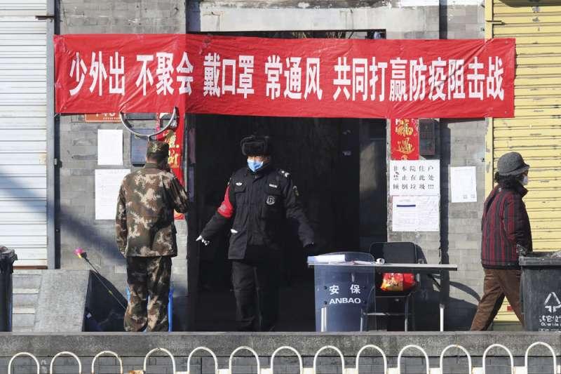 中國的防疫讓部分人討論起獨裁的優勢,但也有人質疑其成績真實性。(美聯社)