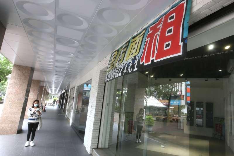 受到疫情、觀光不振雙重打擊,台北市大小商圈沿街可見不少店面空置。(柯承惠攝)