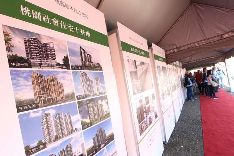 民進黨政府推動的社會住宅,許多仍在規畫階段。(郭晉瑋攝)