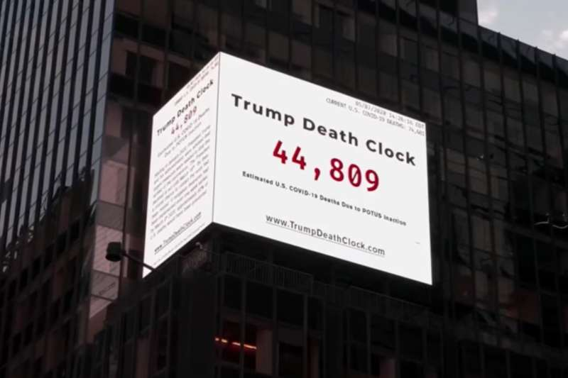 紐約時報廣場的川普死亡鐘。(翻攝Youtube)