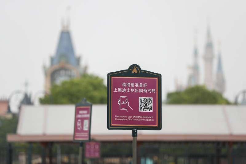 上海迪士尼樂園預約碼告示牌。樂園重新開放將採取限流及預約等措施。(新華社)