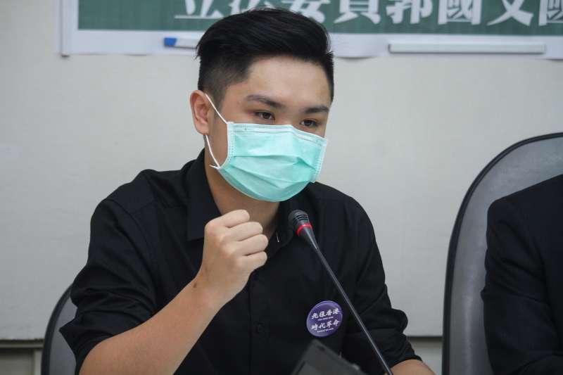20200515-立法委員郭國文召開「反滲透人身安危優先!」記者會,圖為香港邊城青年發言人Kuma。(蔡親傑攝)