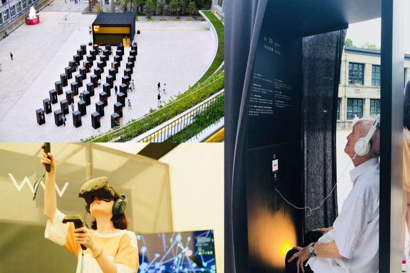 2018《臺北文創記憶中心-Memory & Music》運用互動科技為展覽創造多層次共感。 (圖/臺北文創)