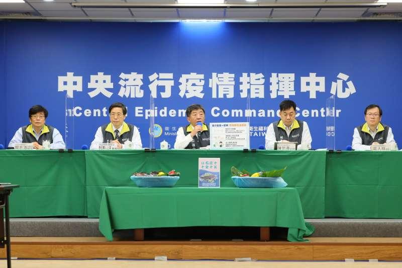 20200517-5月17日台灣無新增新冠肺炎確診病例,指揮中心準備石斑魚慶祝。(中央流行疫情指揮中心提供)