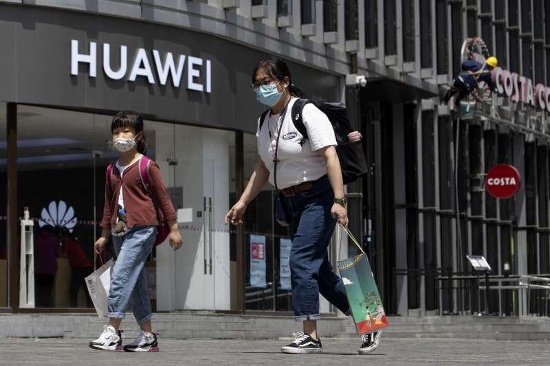 2020年5月,中國電信業鉅子華為遭美國擴大制裁(AP)