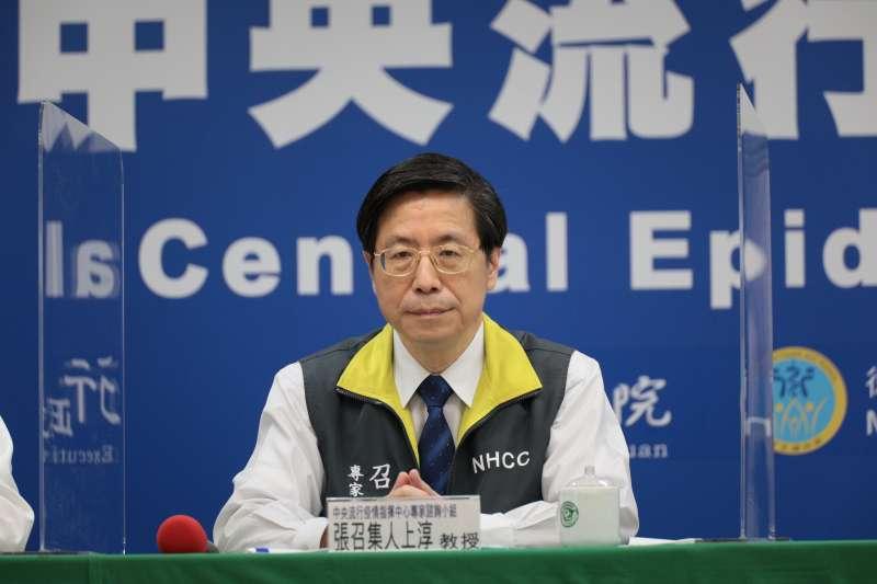 中央流行疫情指揮中心專家小組召集人張上淳(見圖)。(指揮中心提供)