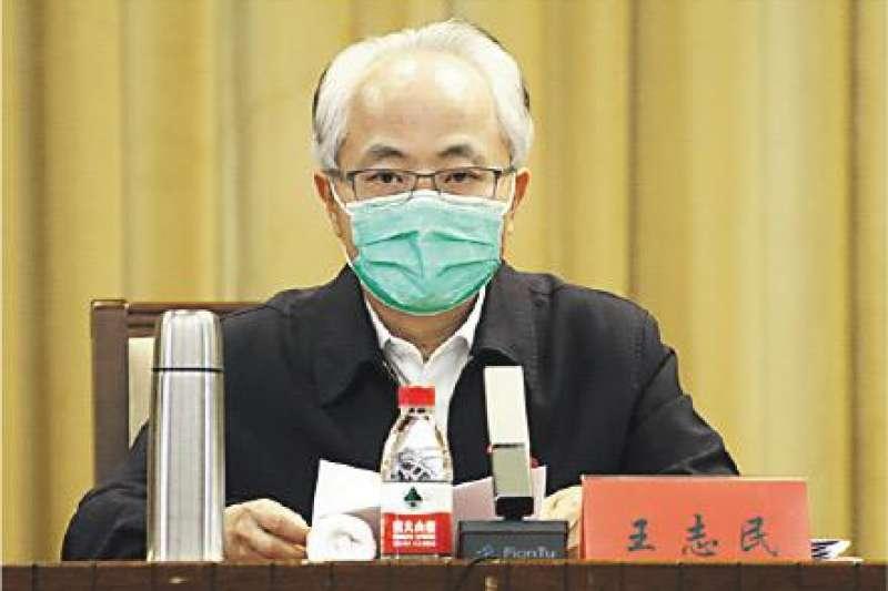 中國前香港中聯辦主任王志民(翻攝網路)