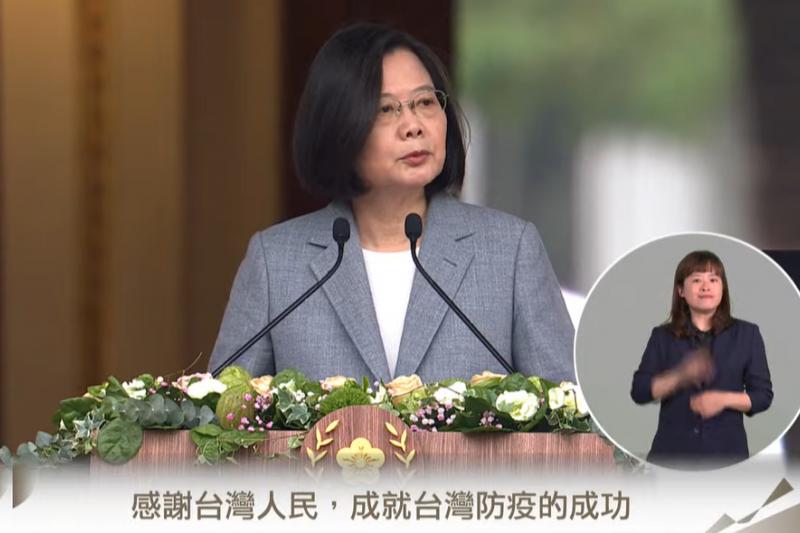 總統蔡英文20日上午宣誓就職,並於台北賓館發表就職演說。(取自總統府直播影片)