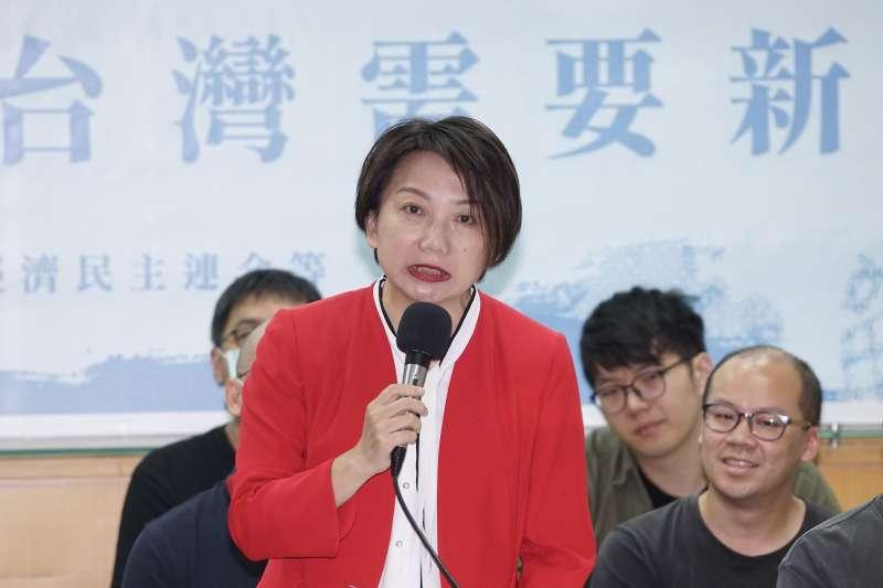 20200520-台灣公民陣線、經濟民主連合20日召開「新憲聲明發布記者會」,立委范雲出席。(盧逸峰攝)