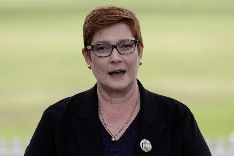 2020年5月,澳洲外長佩恩(Marise Payne)呼籲國際社會針對新冠肺炎疫情,對中國進行獨立調查(AP)