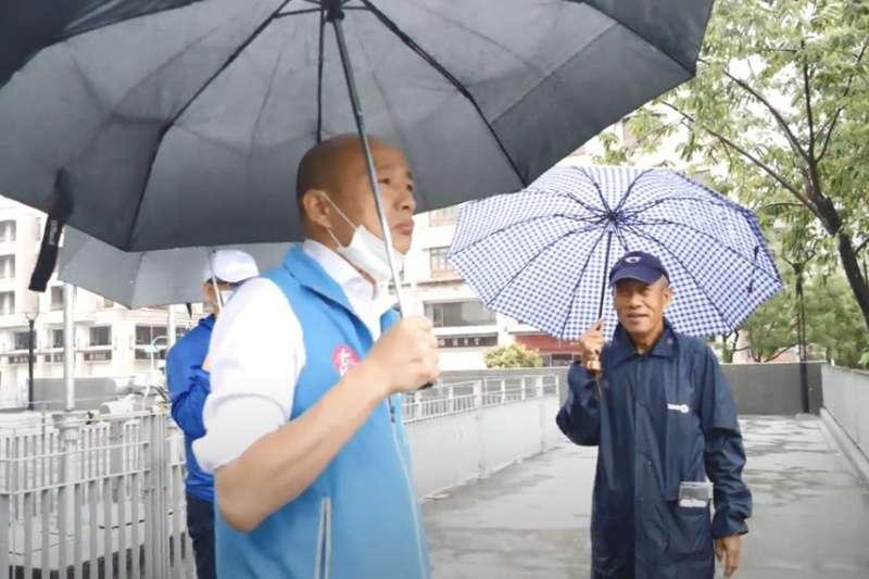 罷免高雄市長韓國瑜,成了陳菊轉任監察院的「賀禮」?圖為韓國瑜勘災。(高雄市政府)