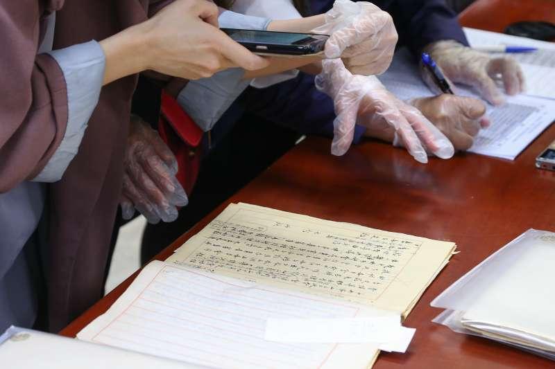 20200522-不當黨產處理委員會22日至國民黨黨史館調閱革實院相關資料。(顏麟宇攝)
