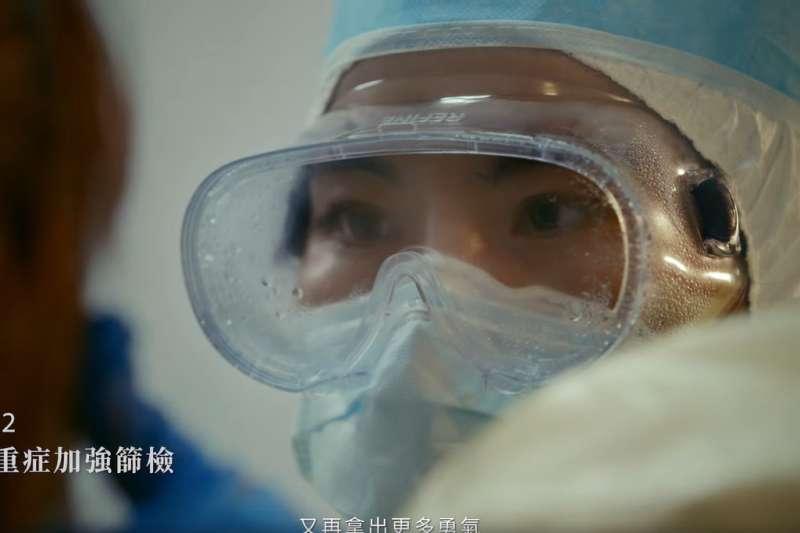 重症醫師蘇一峰感性表示,第一線醫護人員是保護台灣沒有新冠肺炎大流行的神秘力量。示意圖。(資料照,取自蔡英文臉書)