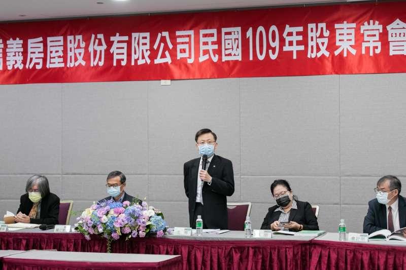 信義房屋股份有限公司民國109年股東常會於5月22日舉行。(信義房屋提供)