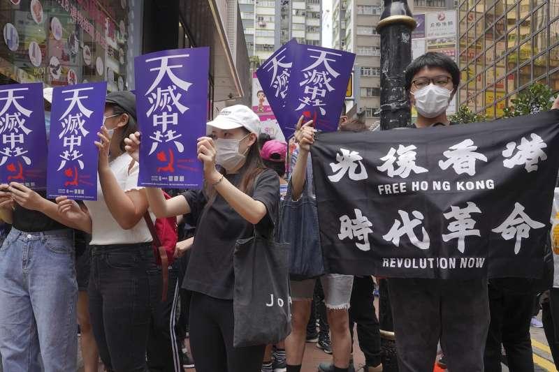 2020年5月24日,香港市民走上街頭,反對「港版國安法」與「國歌法」(AP)