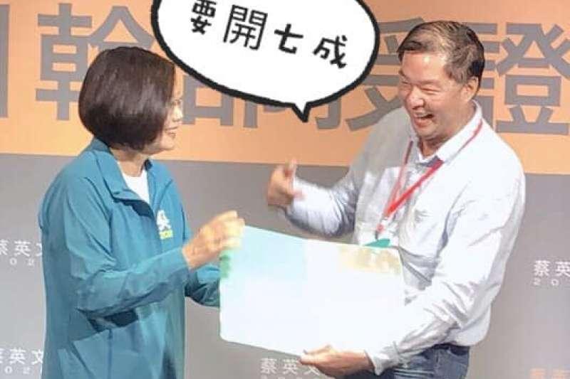 民進黨台南市黨部主委選舉由市長黃偉哲所支持的市黨部評召潘新傳(右)勝出。(取自潘新傳臉書)