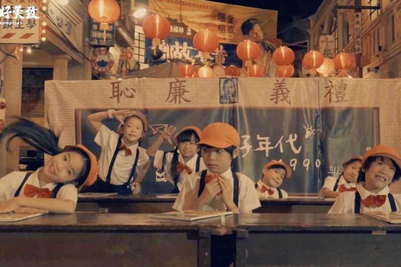 一群由熱愛台灣文化的年輕人,用自己的方式替文化傳承盡一分心力。(圖/鐵四帝提供)