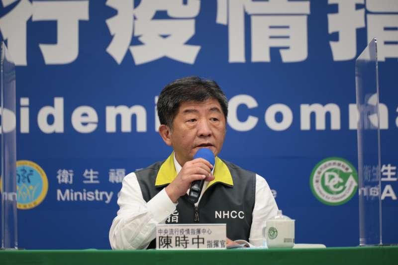 中央流行疫情指揮中心26日舉行例行記者會,指揮官陳時中宣布國內無新增確診個案。(中央流行疫情指揮中心提供)