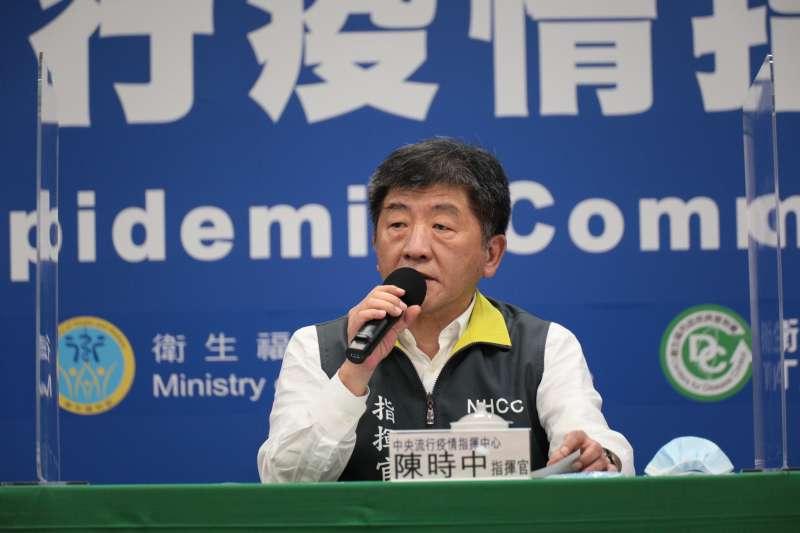 針對肥胖稅議題,衛福部長陳時中26日表示,關健保調整規劃,會將可以徵收的稅或財源都要納入整體考量。(中央流行疫情指揮中心提供)