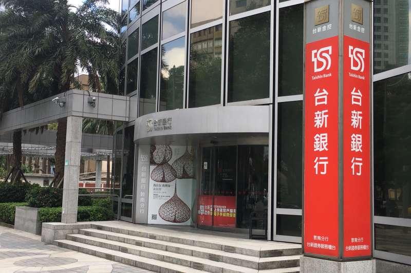 台新銀行針對首次開店或展店的加盟主,推出全新貸款專案「加盟飛速貸」,協助加盟主實現創業藍圖。(台新銀行提供)