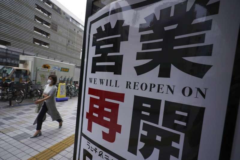 日本厚生勞動省22日公布3名從海外進入日本的無症狀新冠肺炎確診個案,其中1位由成田機場入境的20多歲女性有台灣旅遊史,也讓外界相當關注。(資料照,美聯社)
