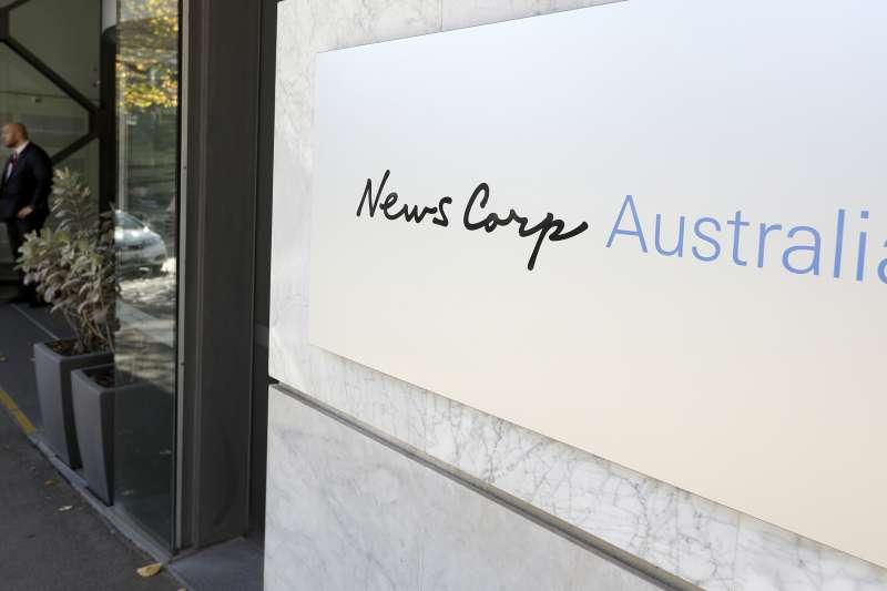 澳洲旗艦媒體新聞集團(News Corp)(AP)