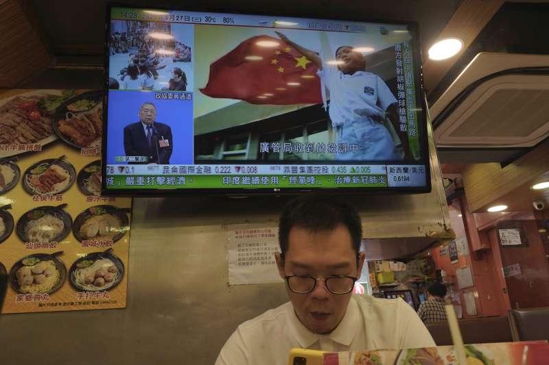 香港反中情緒高漲,國歌法二讀掀起最新一波抗爭(AP)