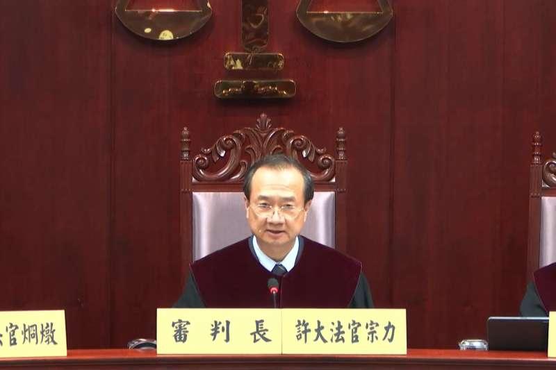2020年5月29日,通�Τ�罪化,大法官����Y果出�t(截自YouTube)