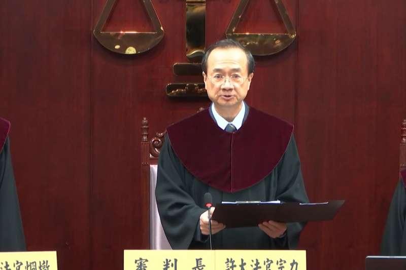2020年5月29日,通姦除罪化,大法官釋憲結果出爐,司法院長許宗力(YouTube)