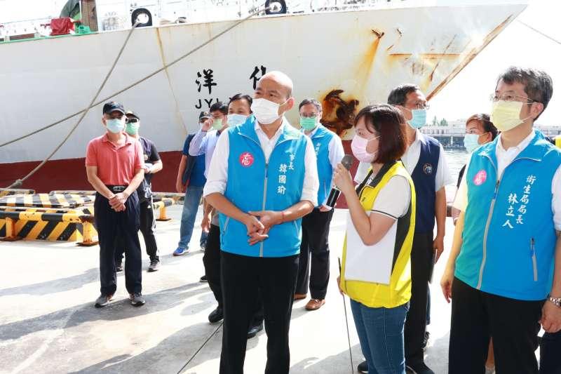高雄市長韓國瑜視察漁港防疫。(高雄市政府提供)