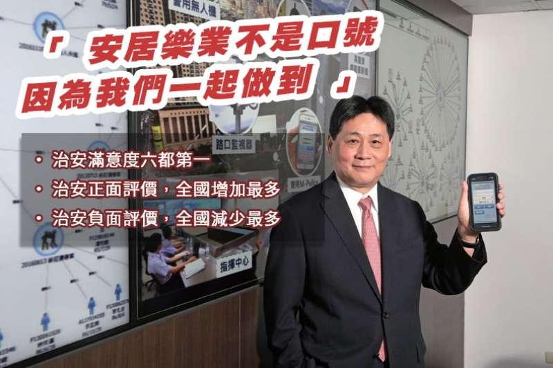 警察局長陳檡文要求員警處理暴力案件,應貫徹「通報快、到場處置快、移送結案快」原則,有效提升破案效率。(圖/新北市警察局提供)