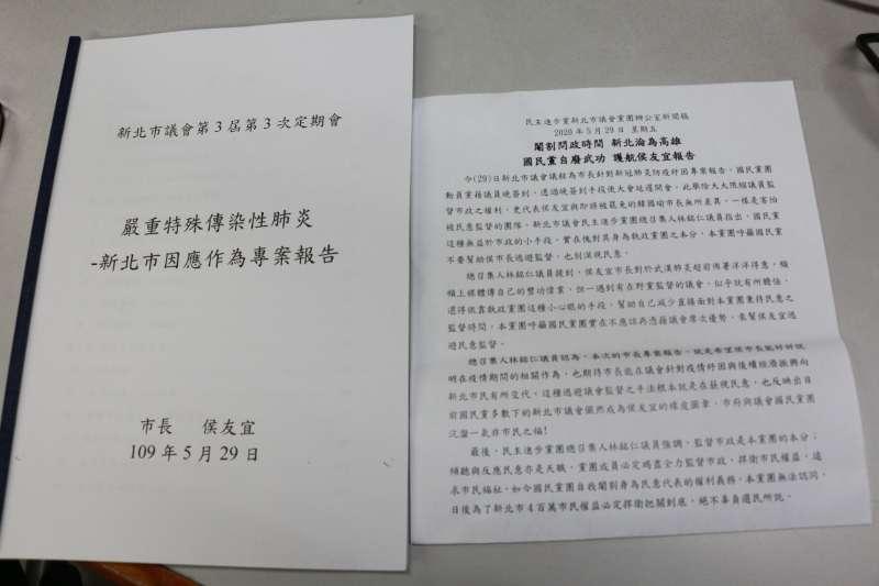 民進黨團發新聞稿提到市長侯友宜對嚴重特殊性肺炎超前部署洋洋得意,頻上媒體宣傳自己的豐功偉業。(圖/李梅瑛攝)