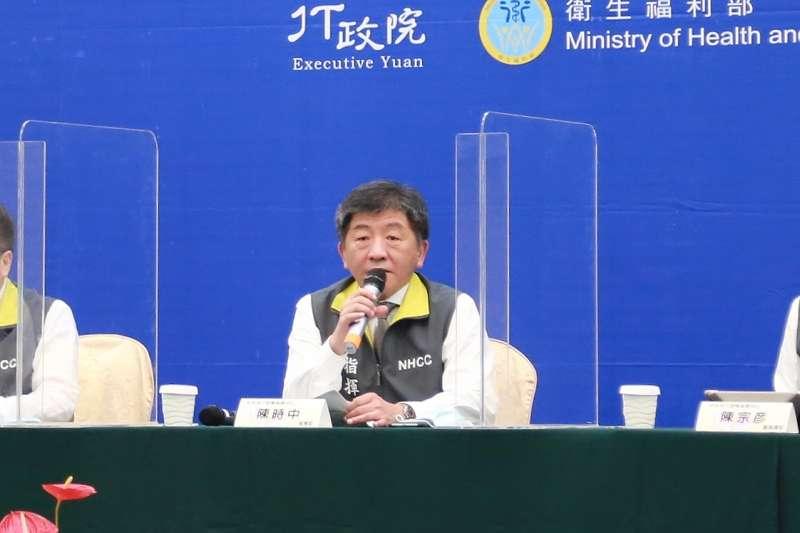 針對台北市長柯文哲妻子陳佩琪發文表示,去信WHO一事不算示警,衛福部長陳時中31日指揮官陳時中今(31)日出席記者會時強調,相關文件都已公開。(指揮中心提供)