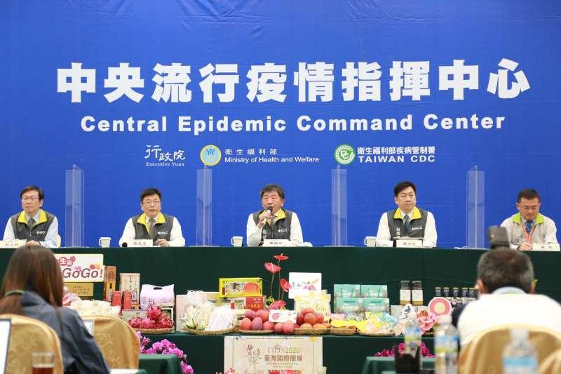 20200531-中央流行疫情指揮中心31日在台南召開記者會。(指揮中心提供)